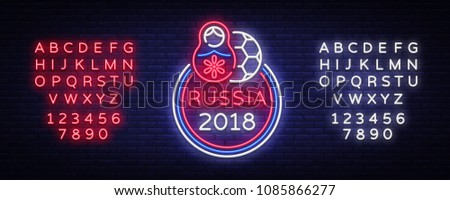 soccer championship logo neon