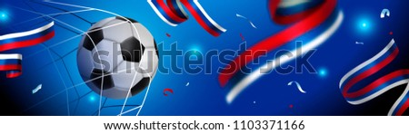 Soccer game championship for a russia world cup event banner. Russian flag decoration with football ball scoring goal. EPS10 vector.
