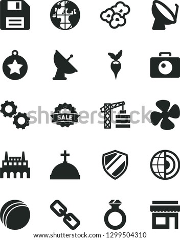 Solid Black Vector Icon Set - floppy disk vector, spectacles, bath ball, tower crane, camera, popcorn, radish, fan screw, industrial factory, satellite dish, planet, sale, gears, earth core, antenna