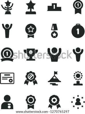 Solid Black Vector Icon Set - medal vector, winner, pedestal, prize, cup, star, reward, man hands up, with, motivation, first place, pennant, ribbon, certificate, stars around