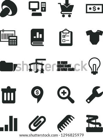 Solid Black Vector Icon Set - repair key vector, incandescent lamp, zoom, toys over the cradle, t short, comb, brick wall, calculation, dust bin, put in cart, survey, clip, porcini, bar chart, pin