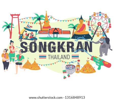 Songkran festival concept, people playing water surrounded with elephant ,Thai taxi, thai temple, thai culture, illustration, vector, background