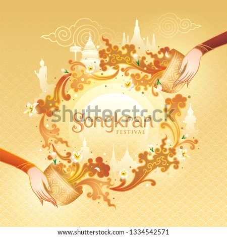 Songkran Festival in Thailand Vector, Thai traditional, Gold Water Splash with Landmark in Thailand and Jasmine Flowers, White frangipani tropical flower, plumeria flower blooming