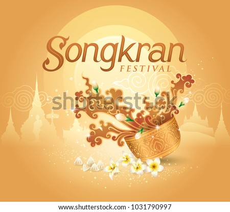 Songkran Festival in Thailand Vector, Thai traditional, Thai Gold Water Splash with Jasmine Flowers, White frangipani tropical flower, plumeria flower blooming and White clay filler