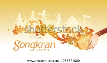 Songkran Festival in Thailand Vector, Thai traditional, Thai Water Splash with Landmark in Thailand and Jasmine Flowers, White frangipani tropical flower, plumeria flower blooming
