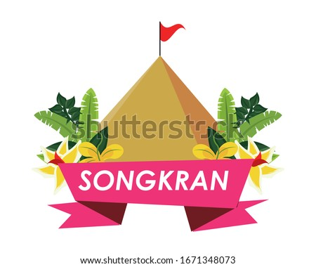 songkran festival ribbon with