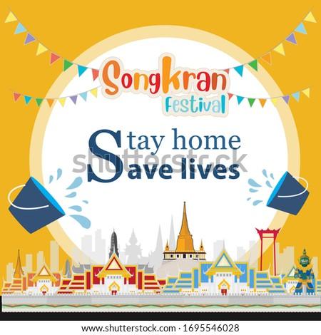 songkran festival 2020 stay