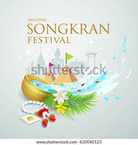 Songkran festival water splash of Thailand design background, vector illustration