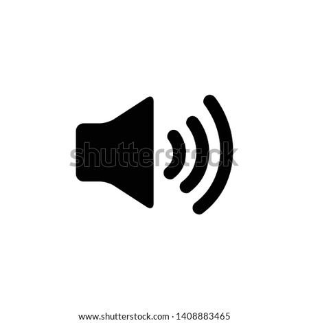 Sound Icon Vector Illustration - Vector