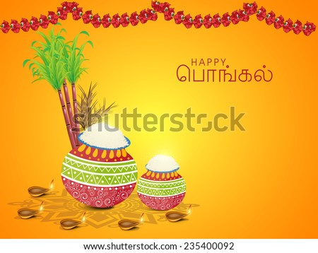 Stickers happy pongal download free vector art stock graphics south indian harvesting festival concept with wishes in tamil text happy pongal floral m4hsunfo