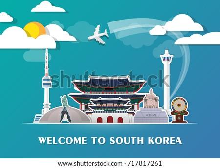 south korea landmark global
