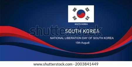South Korea National Liberation Day. Gwangbokjeol. Vector illustration with korean flag and modern background