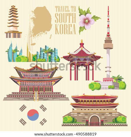 south korea travel vector set