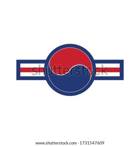 South Korean air force roundel. Military symbol. Vector Illustration