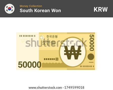South Korean won banknone. Paper money 50000 KRW. Official currency cash. Flat style. Simple minimal design. Vector illustration. stock photo