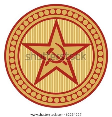 soviet communist star seal (sign, symbol, badge)