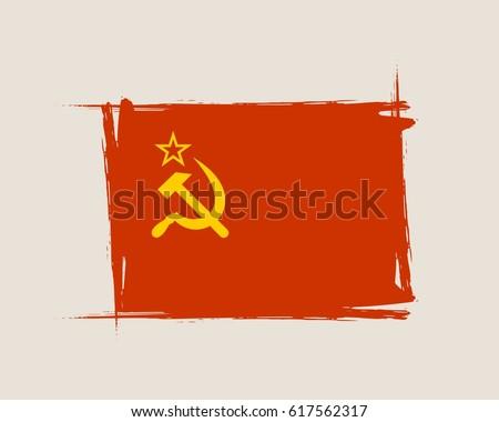 soviet grunge flag with