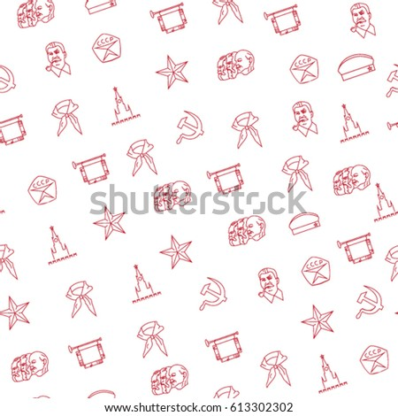 soviet icons seamless vector