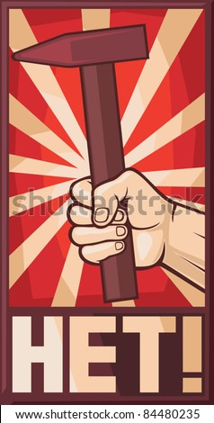 soviet poster  hand holding