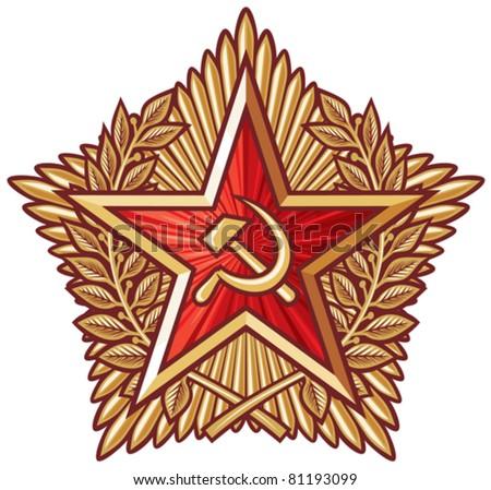 soviet star order  medal