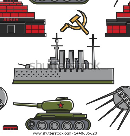 soviet union or ussr military