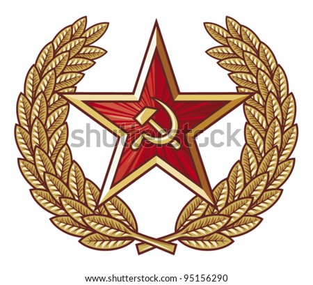 soviet  ussr  star and laurel