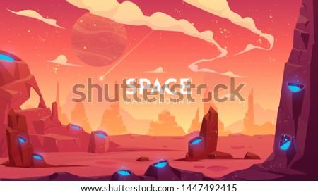 space background  alien fantasy