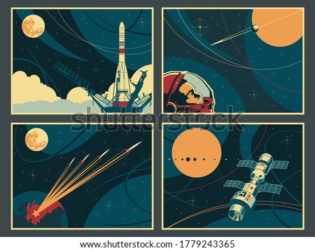 Space Banners, Old Soviet Space Posters Style Illustrations, Space Rocket Launch, Cosmonaut Helmet, Space Station, Moon and Earth Сток-фото ©