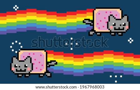 space cat and rainbow vector