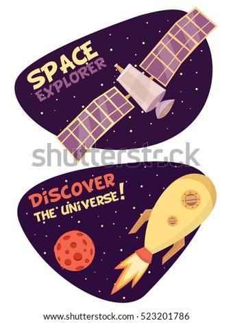 space explorer concept