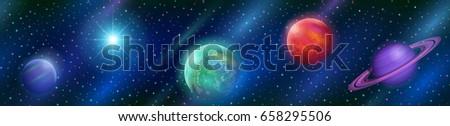 space horizontal seamless
