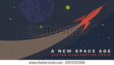 space retro futuristic abstract