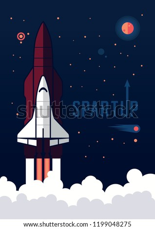 Space shuttle and rockets vector illustration. Space background with shuttle