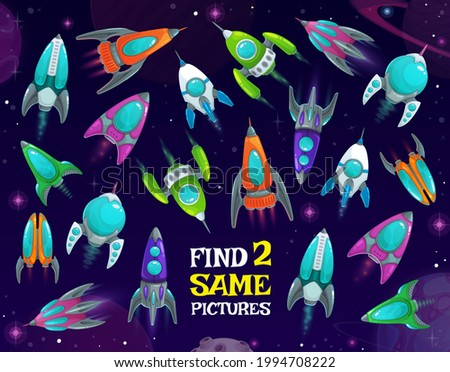 spaceships in space kids game