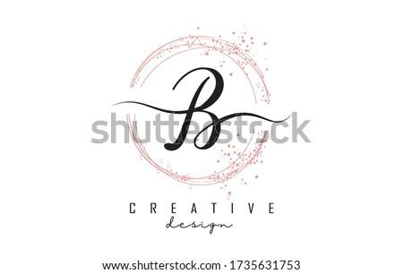 Sparkling circles and dust pink glitter frame for handwritten B letter logo. Shiny rounded vector illustration with B letter.  Stock fotó ©