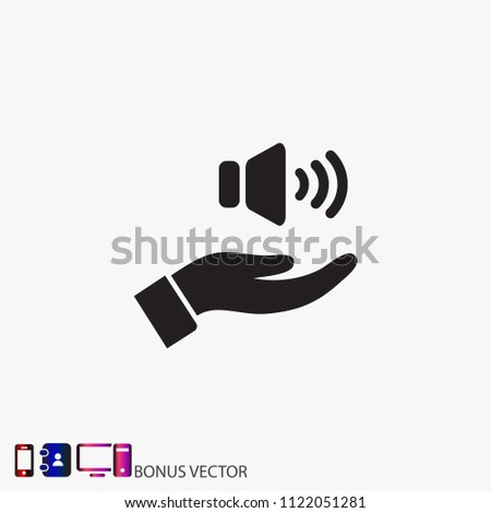 speaker icon in the hand