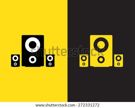 speaker icon vector symbol in