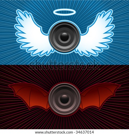 Speakers with wings - good and bad