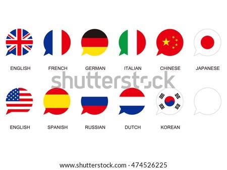 speaking flag icon