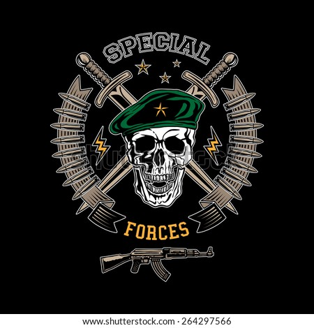 special forces colored vector