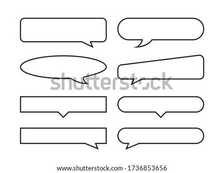 speech bubble horizontal line shape isolated on white, many horizontal frame speech bubble shape, dialog box balloon of text title, discussion chat symbol of banner copy space, balloon speech for talk