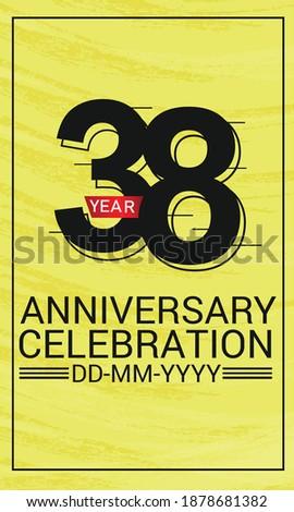 speed style 38 year anniversary