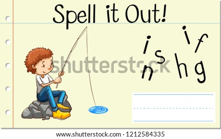 Spell English word fishing illustration #1212584335