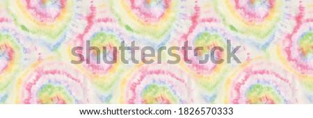Spiral Tie Dye Swirl. Boho Tie Dye. Abstract Spiral Circle. Dirty Seamless Tie Die. Psychedelic Brush Tie Dye. Hippie Spital. Multi Swirl Background. Vector Dyed Swirl Repeat. Vector Spiral Background