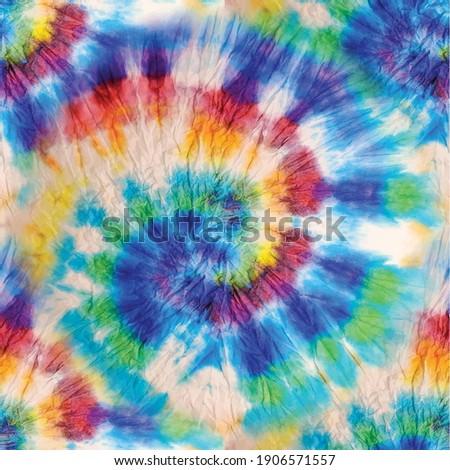 Spiral Tie Dye Swirl. Dyed Circle. Vector Seamless Multi Swirl. Multicolor Tie Dye Repeat. Vector Tie Dye. Brush Rainbow Tie Die. Hippie Tye Dye Batik. Seamless Tiedye Circle. Spiral Neon Tye Pattern Foto d'archivio ©