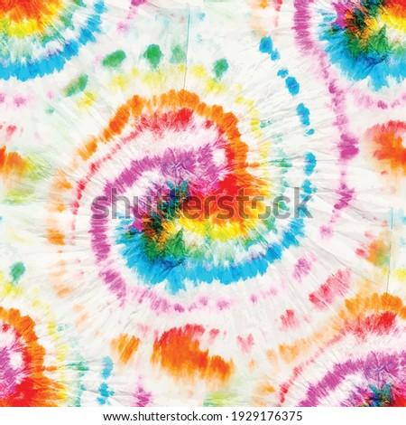 Spiral Tie Dye Swirl. Seamless Tiedye Pattern. Rainbow Tiedye. Blue Color Swirl Background. Pink Rainbow Pattern. Gradient Red Pattern. Fabric Music. Vector Tie Dye Round. Spiral 1960 Tie Dye Pattern