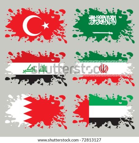 splash flags set middle east