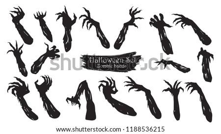 spooky zombie hands silhouette