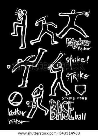 sport background illustration