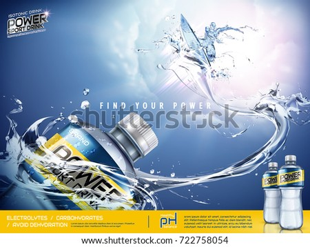 sport drink ads  energetic